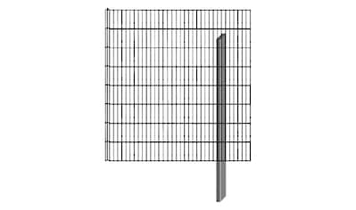 BELLISSA Mauersystem »Gabionenzaun Limes«, Anbausatz, LxT: 112x12 cm, versch. Höhen kaufen