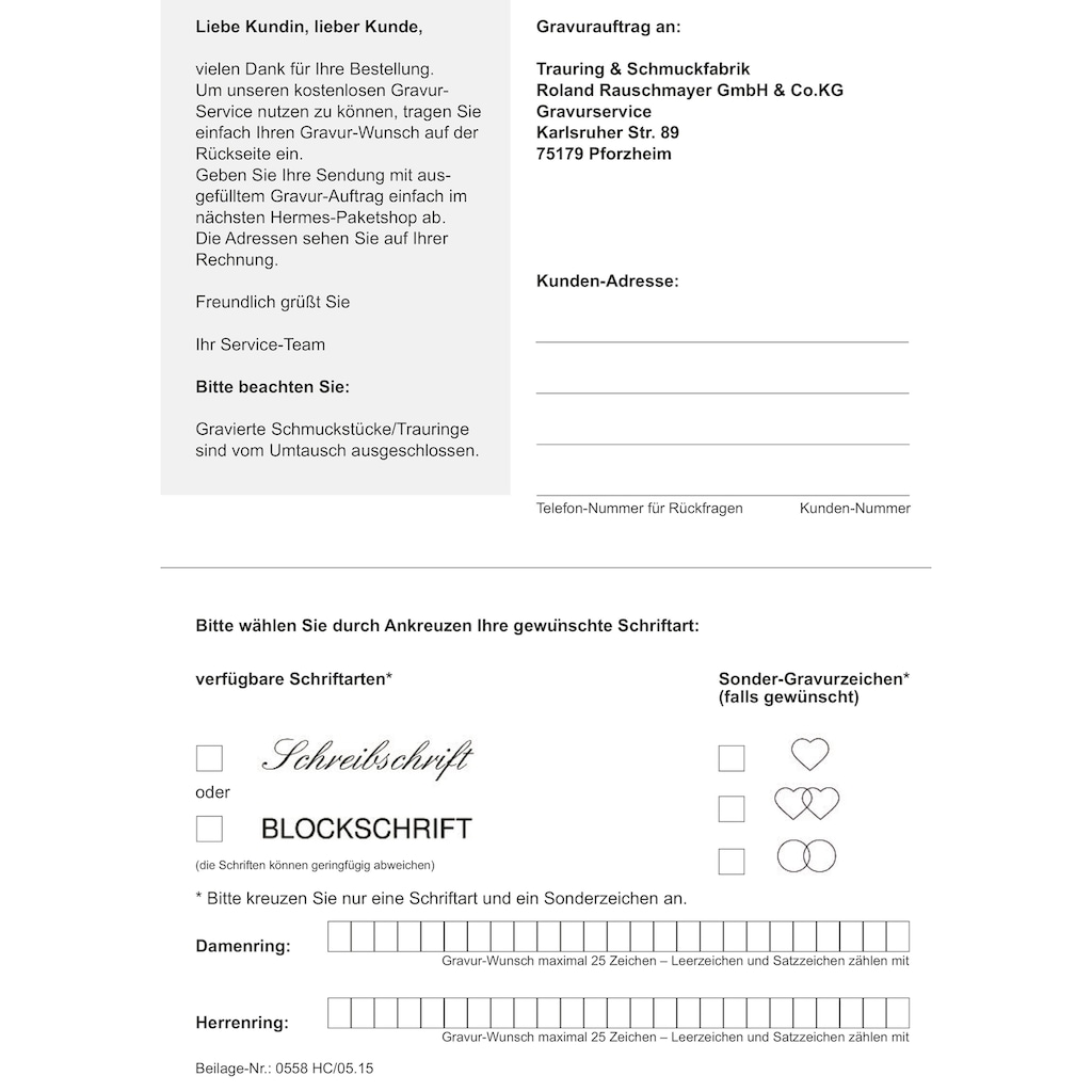 Firetti Trauring mit Gravur »Sternenhimmel, seidenmatt, bombiert, 5,0 mm breit«, Made in Germany, wahlweise mit oder ohne Brillanten