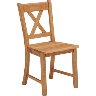 Stuhl Set »Königsee«, 2 Stück auf Raten kaufen |