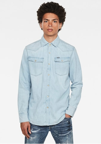 G-Star RAW Jeanshemd »Denim Slim Shirt« kaufen