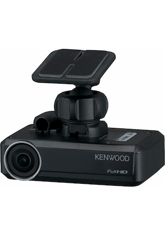 Kenwood »DRVN520« Camcorder (Full HD) kaufen