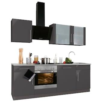 Küchenzeilen online kaufen   QUELLE Homeshopping