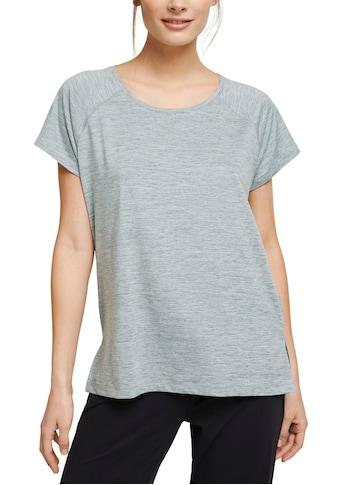 esprit sports T-Shirt, aus sportlicher Qualität kaufen
