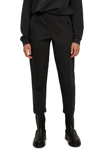 Marc O'Polo DENIM Jogger Pants, mit seitlichen Eingriffstaschen und elastischem Bund kaufen