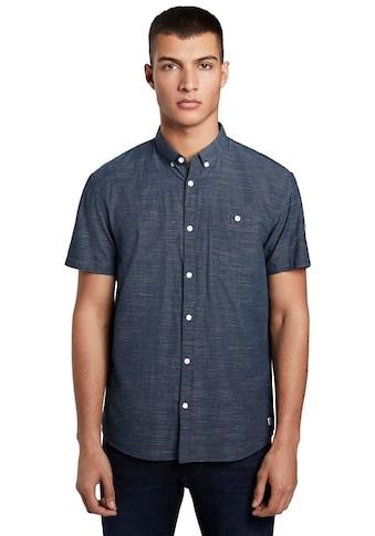 TOM TAILOR Denim Kurzarmhemd kaufen