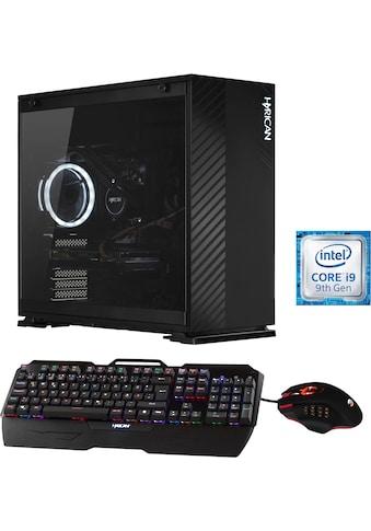 Hyrican »Alpha 6493« Gaming - PC (Intel, Core i9, RTX 2080 Ti, Wasserkühlung) kaufen