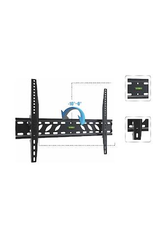 Ankaro TV-Wandhalterung »ANK Basic«, bis 177,8 cm Zoll kaufen