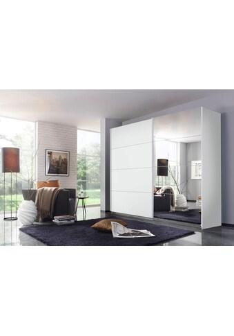 rauch ORANGE Schwebetürenschrank »Quadra«, inkl. Hakenleiste und zusätzlichen Einlegeböden kaufen