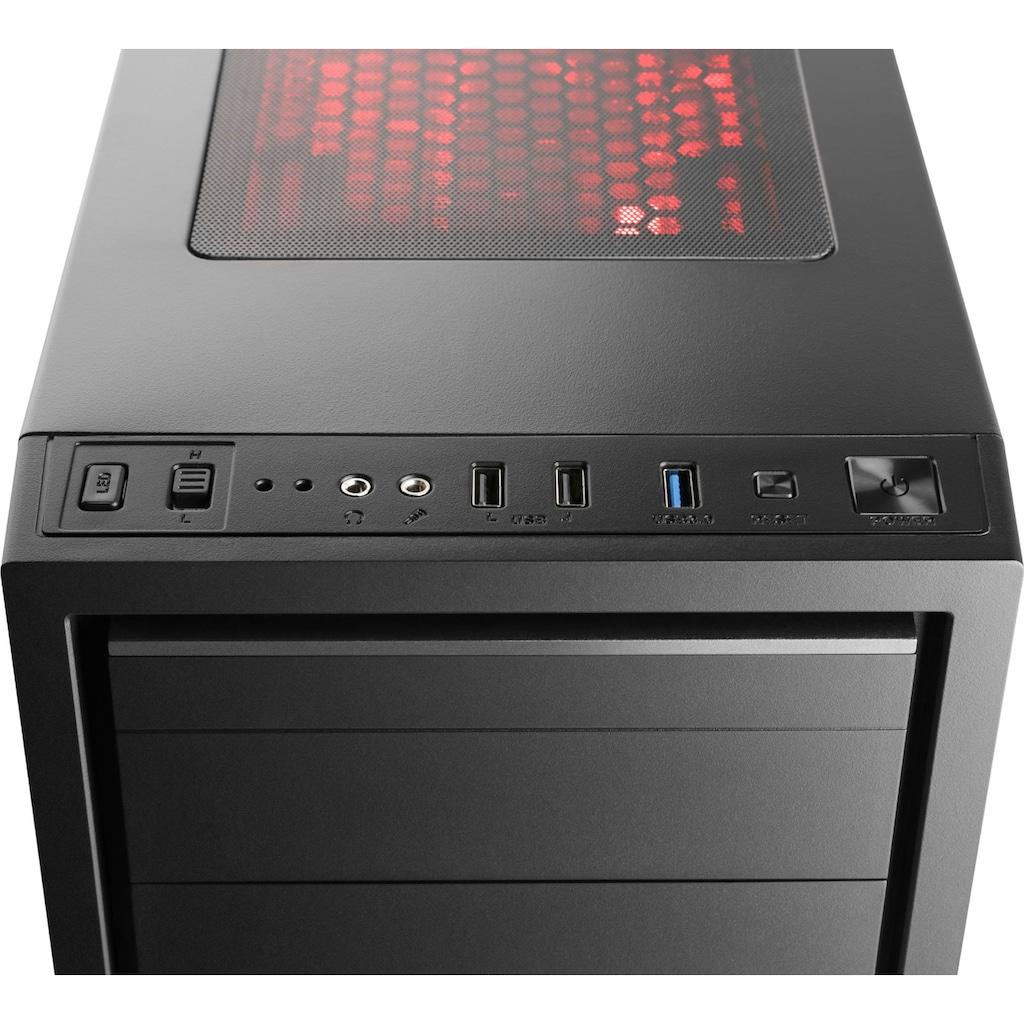 CSL Gaming-PC »HydroX T8752 Wasserkühlung«
