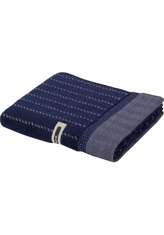 Möve Handtücher »Gentleman«, (1 St.), mit Nadelstreifen kaufen