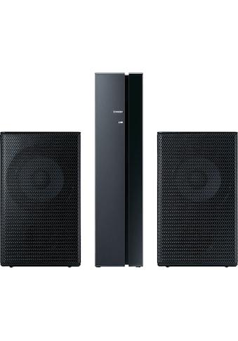 Samsung Lautsprecher »SWA-9100S/EN kabelloser« kaufen