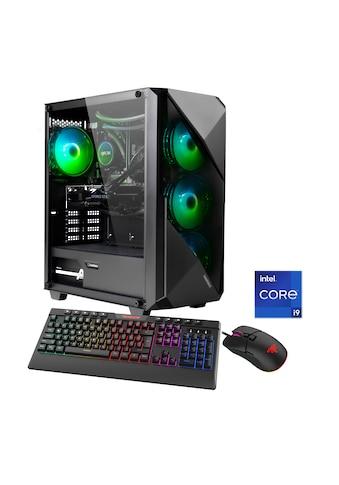 Hyrican Gaming-PC »Striker 6714« kaufen