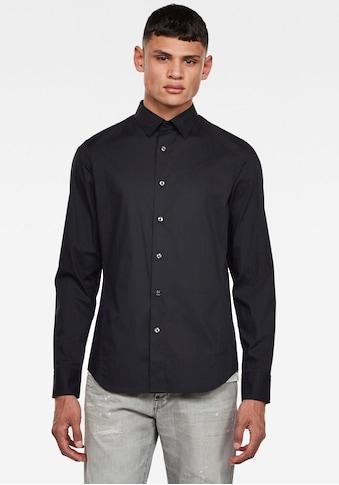 G - Star RAW Langarmhemd »Dressed Super Slim Hemd« kaufen