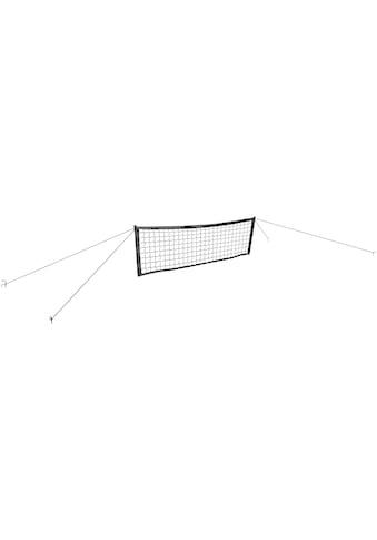 AXI Multifunktionsnetz »SportNet 300«, BxH: 300x80 cm kaufen