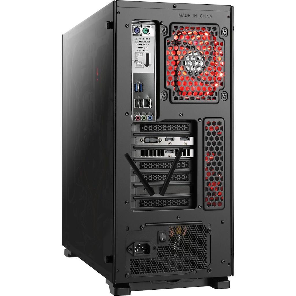 CSL Gaming-PC »HydroX T7611 Wasserkühlung«