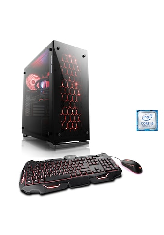 CSL »HydroX T9511 Wasserkühlung« Gaming - PC (Intel®, Core i9, RTX 2080 Ti, Wasserkühlung) kaufen