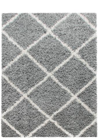 Home affaire Hochflor-Teppich »Kalmarova«, rechteckig, 45 mm Höhe, sehr weicher Flor, Wohnzimmer kaufen