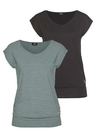 H.I.S Funktionsshirt (Spar - Set, 2er - Pack) kaufen