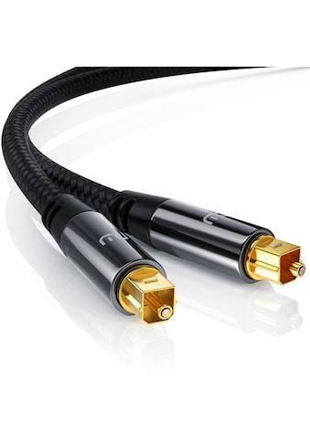 Primewire Toslink Kabel optisch / digital mit Metallstecker & Nylonmantel kaufen