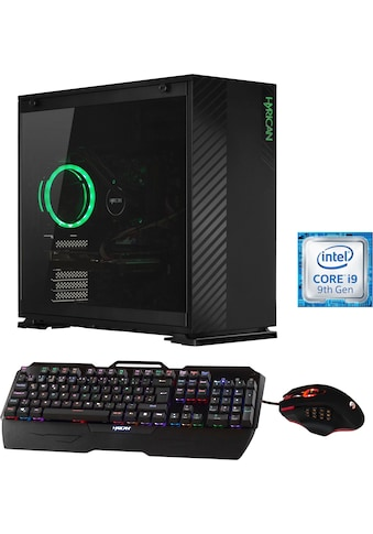Hyrican »Alpha 6492« Gaming - PC (Intel®, Core i9, RTX 2080 SUPER, Wasserkühlung) kaufen