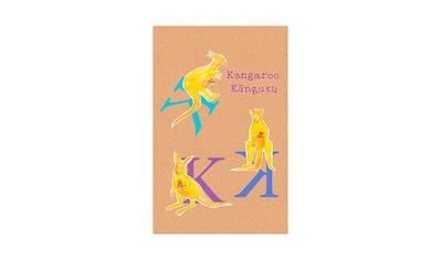 KOMAR XXL Poster »ABC Animal K« kaufen