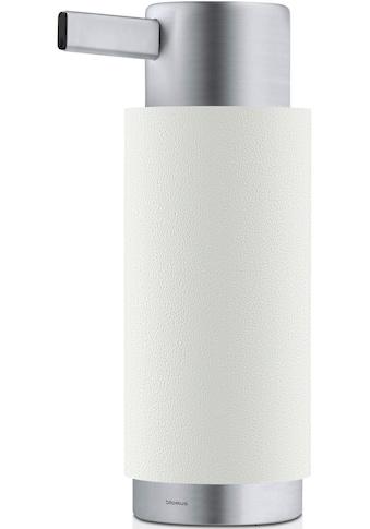 BLOMUS Seifenspender »Seifenspender -ARA- weiß« kaufen