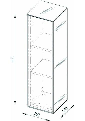 Maja Möbel Hängeschrank »SOUNDCONCEPT 7782«, Höhe 90 cm kaufen